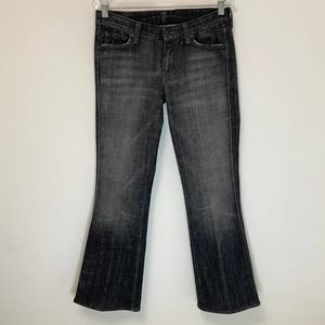 """7 For All Mankind """"A"""" Pocket w/ Crystals"""